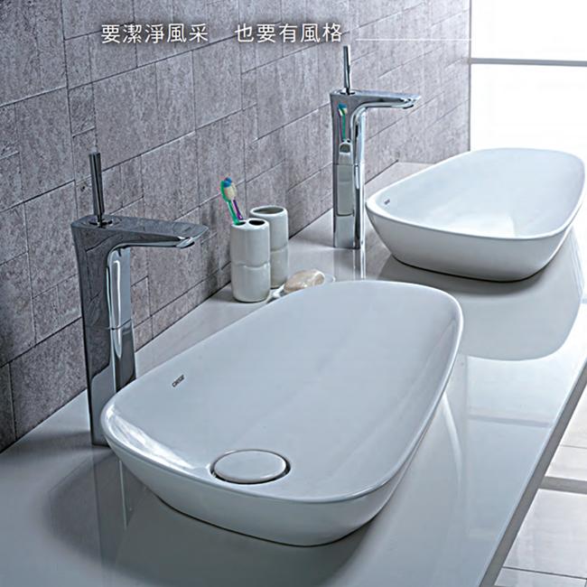 chau lavabo caesar LF5260