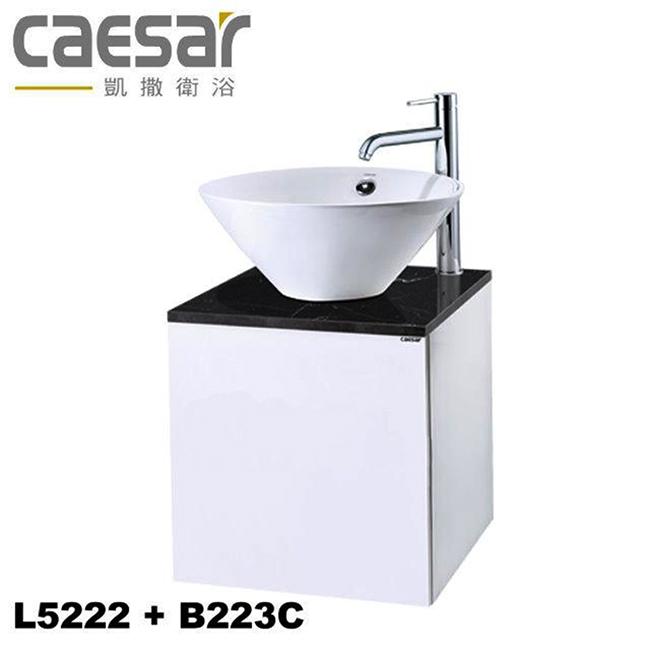 chau lavabo caesar LF5322